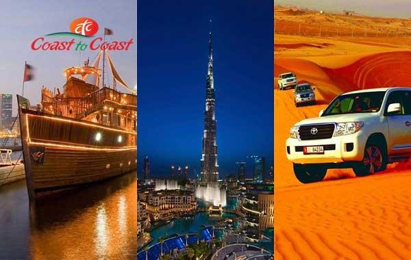 Dubai Standard Trio Package