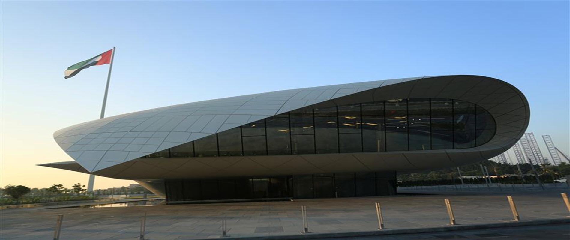 Combo Tours - Dubai City Tour and Etihad Museum