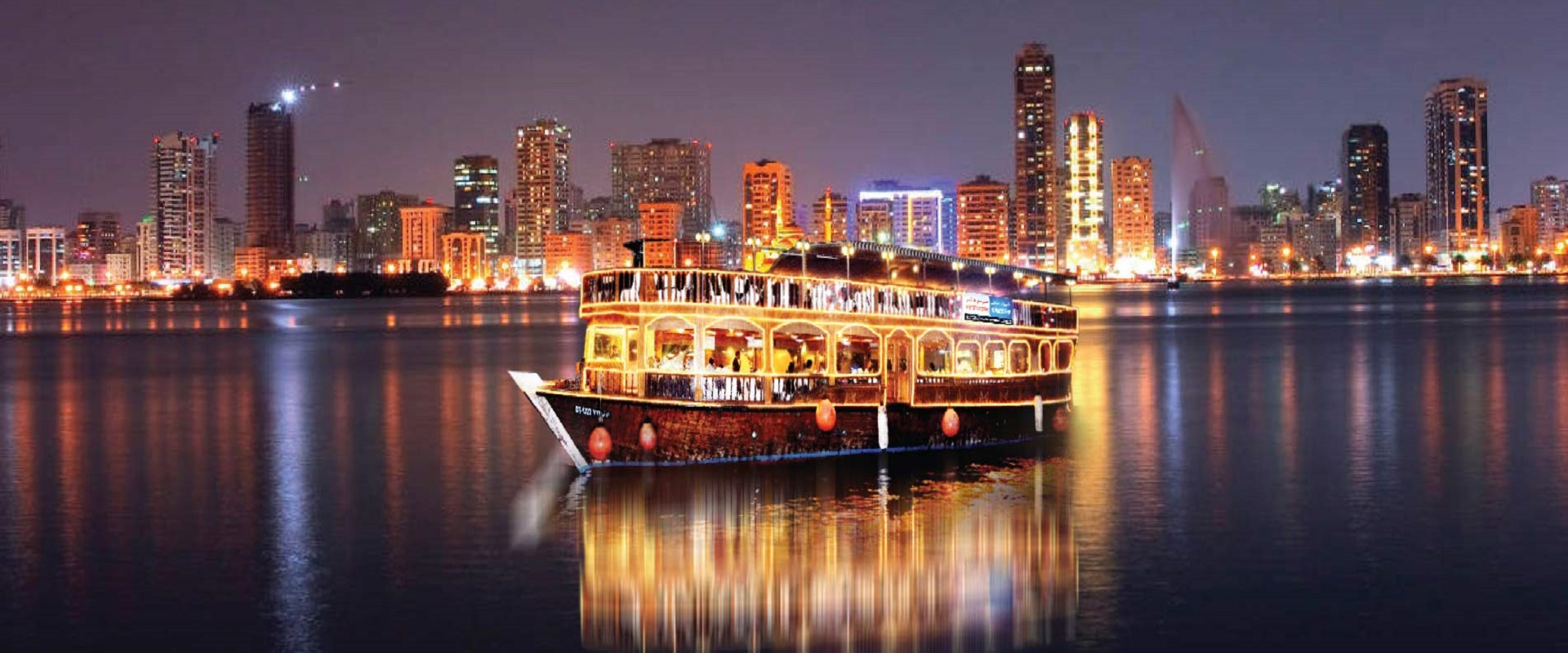 Creek Dhow Cruise Five Star