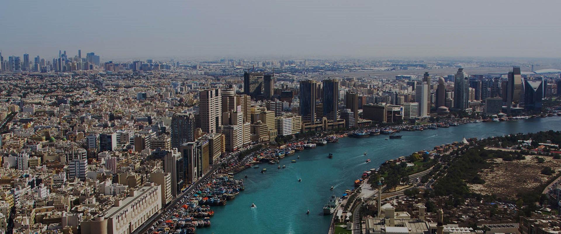 Dhow Cruise - Dubai Creek