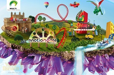 Dubai Parks - 1 Day Any 1 Park