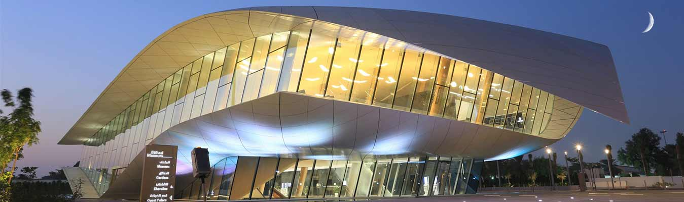 Dubai City Tour and Etihad Museum
