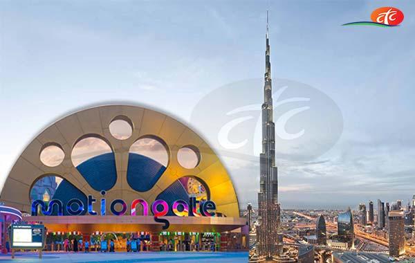 Motiongate + Burj Khalifa 124 Floor (Non Prime)
