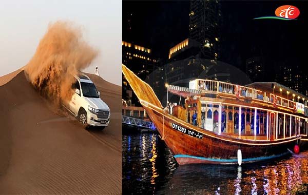 Dubai Marina Cruise  and Desert Safari