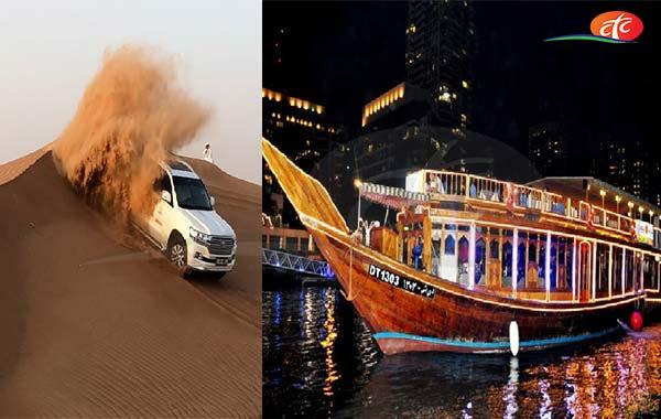 Dubai Marina Cruise + Desert Safari