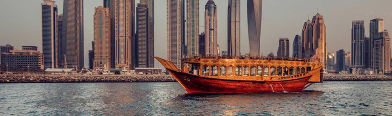 Dubai City Tour + 01 Hour Marina Cruise