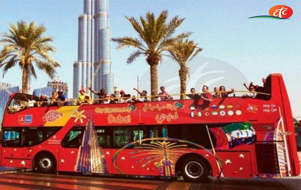 Dubai City Bus Tour