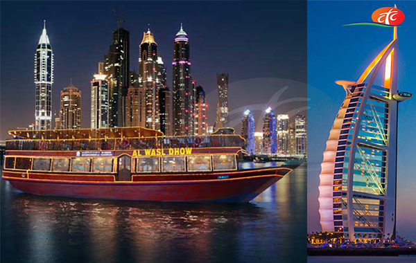 Dubai City Tour + 01 Hour Marina Cruise