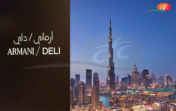 Burj Khalifa with Armani Deli Lunch