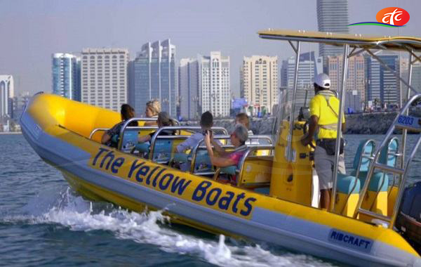 Yellow Boat Ride - Abu Dhabi
